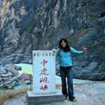 yunan3-blog