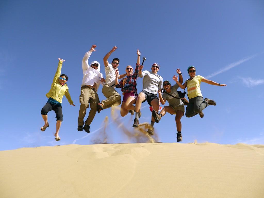 Sand Dunes Mongol Els Mongolia
